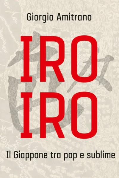 paperlifeblog-iro-iro-2